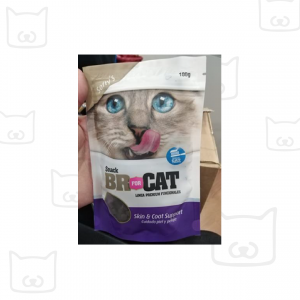 BR For Cats Snacks Softy